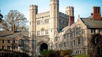 Princeton University's Blair Hall (a dormitory)